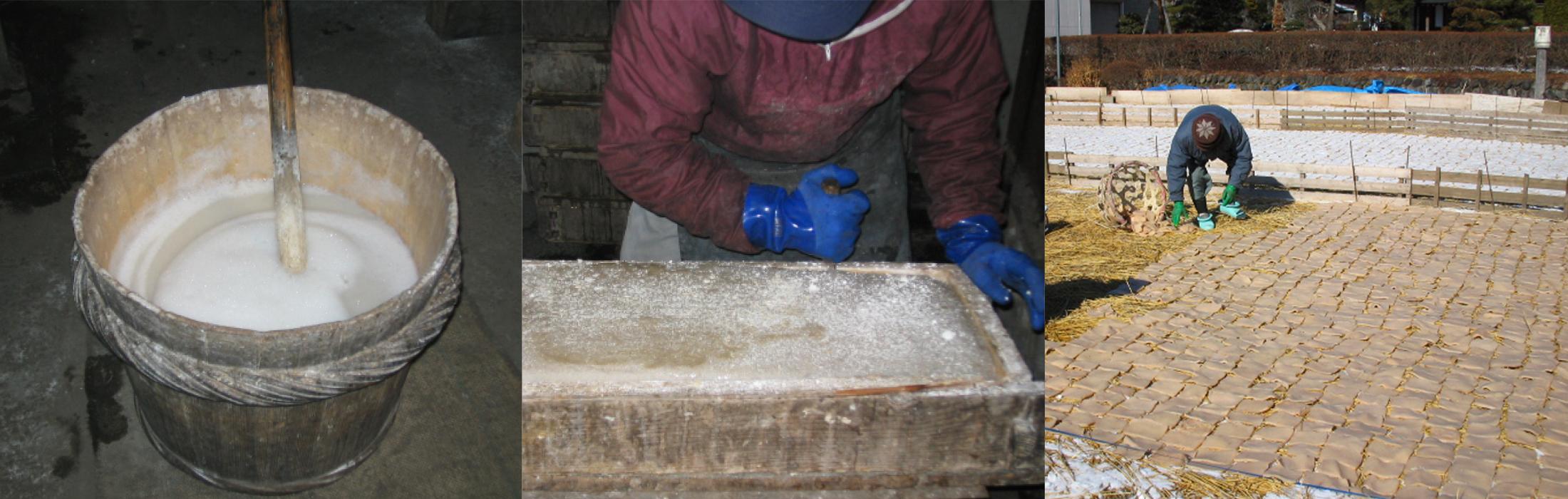 凍みこんにゃくの製造方法