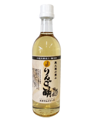 りんご酢 〜ハチミツ入り〜商品画像