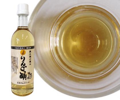 りんご酢 〜ハチミツ入り〜